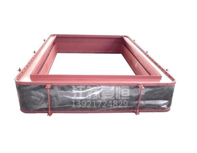 焊接式矩形非金属膨胀节